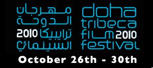 Doha Film Festival